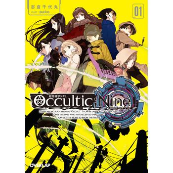 Occultic;Nine オカルティック・ナイン
